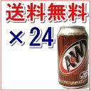 ルートビア a&w 24本 セット 355ml缶 / 送料無料