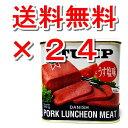 【チューリップポーク】24缶セット 340g チューリップポークランチョンミート うす塩味 送料無料
