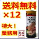 【チューリップポーク】送料無料12缶×1810g 業務用 食材 チューリップ(TULIPポークランチ