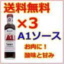 �u�����Y A1�\�[�X �������� 3�{ �Z�b�g �X�e�[�L�\�[�X ���� ���� ���� ���ꂨ�y�Y A1 �\