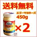 エゴーサラダドレッシング 送料無料 450g×2個 セット / エゴマヨ エゴーマヨネーズ 輸入 マ