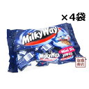 【ミルキーウェイ】チョコ ココアミニ 180g×4袋セット / milkyway チョコレート