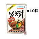 【ソーキ汁】400グラム×10袋セット オキハム /豚アバラ肉 豚骨スープ