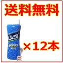 【Coast】コースト 石鹸 ボディソープ 532ml×12...