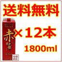 赤松藤 泡盛 紙パック 30度 1800ml/ 【送料無料】12本セット