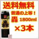 【轟】紙パック3本セット 1800ml 30度 / 泡盛 焼...