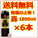 【轟】紙パック 6本セット 1800ml 30度 / 泡盛 焼酎 沖縄 とどろき ヘリオス酒造