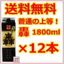 【轟】紙パック 12本セット 1800ml 30度 / 泡盛...