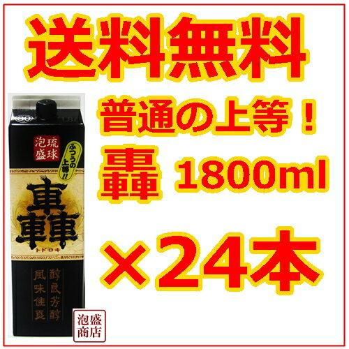 【轟】紙パック 24本セット 1800ml 30度 / 泡盛 焼酎 沖縄 とどろき ヘリオス酒造