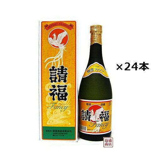 【請福ファンシー】泡盛 35度720ml×24本(2ケース) / 沖縄 石垣島 請福酒造