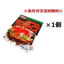 【タコライス】ホーメル レトルト 130g(65g×2食入)×1袋 「簡易包装」