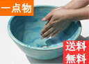 陶器と琉球ガラスの洗面 やちむん[洗面鉢][洗面ボール][洗面ボウル][洗面器][手洗い鉢][手洗いボール][手洗いボウル][手洗い器]NO-12 ターコイズ