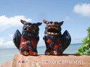 シーサー 置物 シーサーの置物[工芸品]一生もののシーサーをお手元に。沖縄の希少なシーサー工房から。赤絵特豆・縁起物・風水・玄関[楽ギフ_包装]/敬老の日ギフト/プレゼント