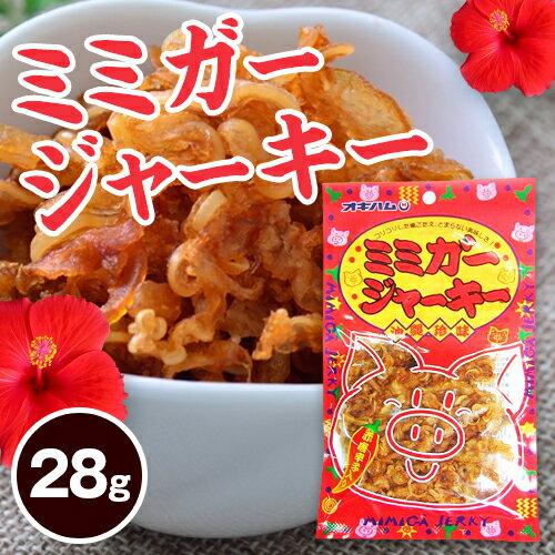 オキハム ミミガージャーキー 28gx10【珍味...の商品画像