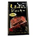 オキハム しまぶたジャーキー黒胡椒 袋入り 25g【おつまみ】