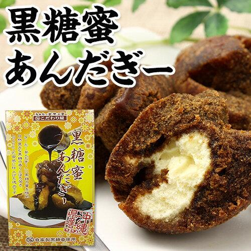 黒糖蜜あんだぎー(12個入り)x5【ポイント|さ...の商品画像