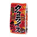 沖縄タコライスせんべい100g【ナンポー通商|煎餅|お菓子|おみやげ|土産】