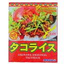 タコライス 沖縄土産 人気 アイテム口コミ第8位