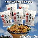 美ら豆(ちゅらまめ・黒糖そら豆)【送料無料】(10gx8入) ×5パック【沖縄土産】