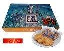 沖縄めんべい(ラフテー&シークヮーサー風味)2枚x12袋
