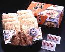 【送料無料】本場茹沖縄そば6食セット(ソーキそば)