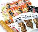 【送料無料】沖縄そば6食セット(麺+だし+軟骨ソーキ)【保存料なしで賞味期限が15