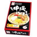 沖縄そば2人前 (味付豚肉・だし付) [生麺] │サン食品│