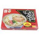 沖縄そば 3人前(味付三枚肉・だし付) [生麺] │サン食品│