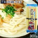 沖縄そば 琉球美人900g(10食入) [乾麺]