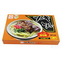 沖縄ソーキそば 3人前(味付豚肉・だし付) [生麺] │サン食品 軟骨ソーキ│[SSG]