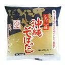 沖縄そばだし(とんこつ味)320g ストレート │サン食品 そばダシ│