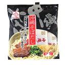 沖縄そばだし(黒)豚骨 濃縮6食分そば出汁