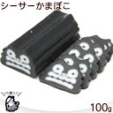シーサーかまぼこ 黒 100g (丸善)
