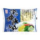サン食品の冷し沖縄そば 2人前(なま)シークワーサースープ付 |南国冷麺|