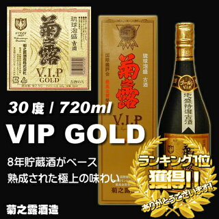 菊之露VIPゴールド/30度/720ml