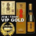 【沖縄土産】菊之露酒造 菊之露VIPゴールド/30度/720m