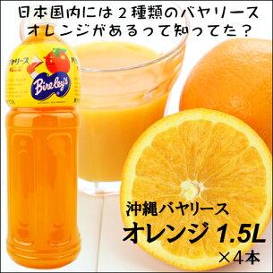 バヤリース オレンジ バヤリースオレンジ アサヒオリオンカルピス