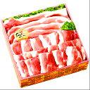 【ギフト】あぐー豚 しゃぶしゃぶ 肉1kgセット【送料無料】【あぐー】【アグー】【あぐー豚