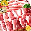 【送料無料】あぐー豚肉しゃぶしゃぶセット1kg あぐー アグー あぐー豚 アグー豚 しゃ