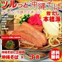 ダシ・ジューシー ランキング おすすめ サン食品