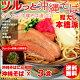 1002970001402 沖縄そば鰹ダシ・ジューシーの素×各3食 楽天スーパーセール専用【02P03Sep16】