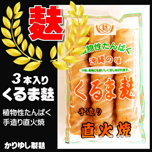 宮田・鈴庵 - 金沢/郷土料理(その他) [食べログ]
