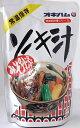 オキハム ソーキ汁【ソーキ汁】【沖縄料理】【RCP】4964134410011