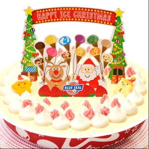2017年 ブルーシール クリスマスアイスケーキ バニラ【送料無料】【RCP】4954337410130