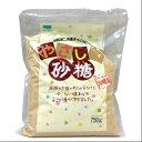 【マタニティ食品】やさしい砂糖750g【6千円以上送料