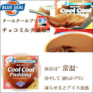 クールクールプリン アイスクリーム おみやげ