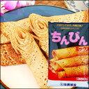 沖縄ちんびんミックス粉