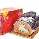【お中元 スイーツ】手作り紅芋モンブランケーキ【送料無料】【紅いも】【モンブラン】【ケーキ】【スイーツ】【手作り】【内祝い】【引き出物】【ギフト】【お祝い】【無添加】【楽ギフ_のし】【楽ギフ_のし宛書】【楽ギフ_包装】【RCP】【分納】1005850010000