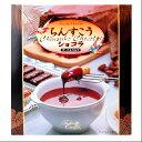 【沖縄土産】ちんすこうショコラ ダーク&ミルク 20個入【1万円以上送料無料】【お菓