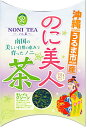 ノニ beautiful woman tea - 50 g [fsp2124]